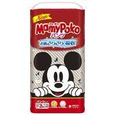 日本境內版 mamypoko 滿意寶寶 日本境內 褲型 尿布 13~25kg 26片*3包 (XXL)【6901】僅限宅配
