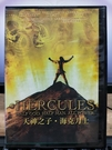 挖寶二手片-P03-502-正版DVD-電影【天神之子:海克力士】-繼眾多奇幻故事神話後經典傳說(直購價)