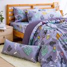 床包兩用被組 / 雙人【法國香榭】含兩件枕套 100%精梳棉 戀家小舖台灣製AAS215