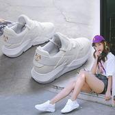 運動鞋 運動鞋女韓版原宿百搭新款秋季學生休閒白色跑步鞋子 聖誕交換禮物