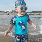 男童泳褲   兒童泳衣寶寶男童男孩小中大童恐龍分體速干防曬泳衣溫泉泳褲   ciyo黛雅