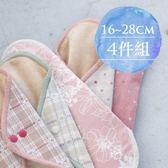 【櫻桃蜜貼】4件組護墊及日用 [16cm~28cm] 彩棉布衛生棉