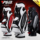 高爾夫球包 PGM 高爾夫球包 男 防水PU標準包 大容量球袋 球桿包 輕便golf包YTL 年終鉅惠