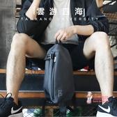 男胸包 胸包男潮牌單肩包休閒多功能男士包包斜背包男時尚青年小背包學生 3色T