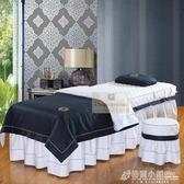 美容床罩四件套 純棉美容院專用SPA按摩床訂做 韓式高檔純色床罩ATF 聖誕節鉅惠
