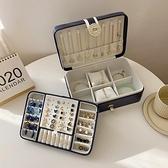 首飾盒 大容量多層高檔奢華歐式公主首飾盒耳釘耳環項鏈耳飾品展示收納盒【幸福小屋】