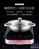 電磁爐家用智慧電池爐小電磁爐迷你220v『優尚良品』YJT
