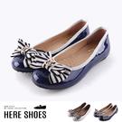 [Here Shoes]休閒鞋-MIT台灣製 亮面皮質 海軍風蝴蝶結造型 平底娃娃鞋 包鞋-KT8622