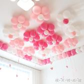 結婚婚禮婚房求婚布置氣球裝飾用品 婚慶閨房新房房間布置 晴天時尚館