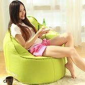 懶人沙發榻榻米懶人沙發單人沙發床椅創意禮物電腦豆袋沙發懶人椅jy聖誕狂歡好康八折