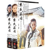 台劇 - 牟氏莊園DVD (全35集/6片/二盒裝)