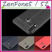 Asus ZenFone5 / 5Z (2018) 6.2吋 荔枝皮紋背蓋 時尚手機殼 全包邊保護套 TPU軟殼手機套 矽膠保護殼