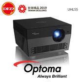 奧圖碼 OPTOMA UHL55 4K 1500流明 LED智慧家庭投影機 公司貨