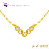 【真愛密碼 西洋情人節】『光彩自信』黃金項鍊-純金9999 元大鑽石銀樓