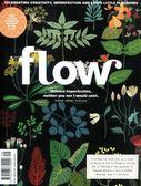 flow 第29期+別冊