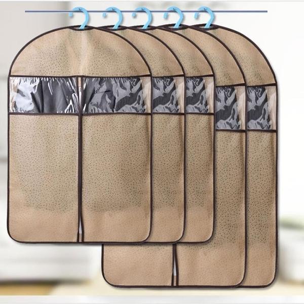 可水洗 5個裝防潮透氣無紡布衣服防塵罩皮草收納掛衣袋家用大衣套-享家