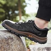 男鞋登山鞋春秋季戶外休閑皮鞋透氣防滑運動鞋耐磨旅游鞋【小酒窩服飾】