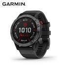 【GARMIN】 Fenix 6 Pro 進階太陽能 複合式運動GPS腕錶