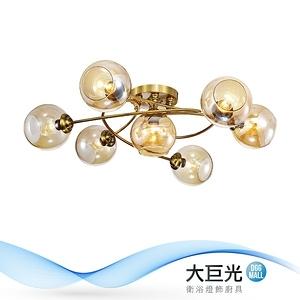 【大巨光】典雅風-E27 7燈半吸頂燈-大(ME-2781)