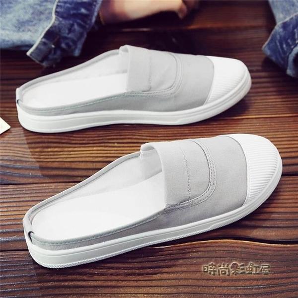 半拖帆布鞋女春季韓版百搭小白鞋無後跟外穿包頭懶人鞋孕婦涼拖鞋「時尚彩紅屋」