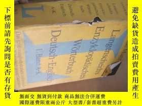 二手書博民逛書店德文和英文的詞典8552ENCYCLOPAEDIC罕見DICTI