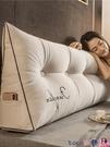 熱賣靠背枕 北歐輕奢床頭靠墊靠枕臻絨榻榻米軟包大靠背護腰沙發長條枕可拆洗LX coco