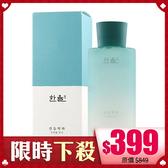 Hanyul 韓律 薄荷舒緩化妝水 300ml 爽膚水【BG Shop】效期:2021.06