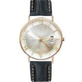 Max Max 義大利時尚羅馬風情簡約腕錶-黑X白