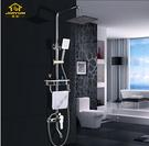 淋浴器噴頭套裝增壓超薄冷熱花灑DL7449『黑色妹妹』