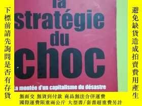 二手書博民逛書店La罕見stratégie du choc La montée d un capitalisme du désas