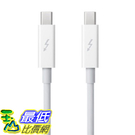 [美國代購] Apple Thunderbolt Cable (2.0 m) - White MD861LL/A 連接線