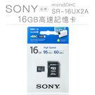 SONY 記憶卡 SR-16UX2A 附轉卡 16G microSDHC