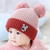 毛線帽 嬰兒帽子秋冬0-3-6-12個月男女新生兒保暖帽防風加厚寶寶毛線帽 辛瑞拉