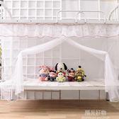 棉小姐蚊帳加密方頂寢室宿舍用1/1.2米上鋪下鋪單人上下床 陽光好物