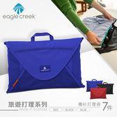 【美國Eagle Creek】7件襯衫打理袋(藍)