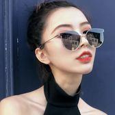 青陌gm同款貓眼墨鏡女個性太陽鏡韓版明星同款太陽眼鏡復古原宿風 宜品
