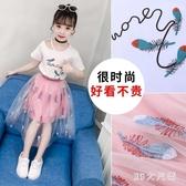 女童套裝 2020新款韓版中大童時髦洋氣T恤半身網紗裙子套裙兩件套 EY11771【MG大尺碼】
