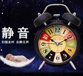 鬧鐘床頭學生靜音創意夜光簡約臥室時尚電子多功能