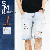 短褲-超淺破牛仔短褲-刷破經典淺牛仔《9998648》淺藍色【現貨+預購】『SMR』