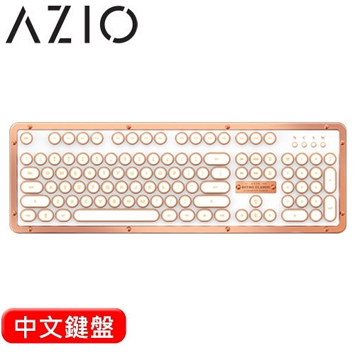 AZIO RETRO POSH BT 藍牙真牛皮打字機鍵盤 Typelit機械軸 中文