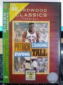 影音專賣店-P11-232-正版DVD-運動【NBA經典復刻版 派屈克尤恩】-80~90年代四大中鋒之一的籃球人生