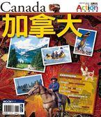 (二手書)加拿大