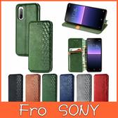SONY Xperia 1 II 編織磁吸皮套 手機皮套 磁吸 插卡 支架 簡約 掀蓋殼 保護套