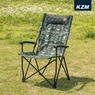 丹大戶外【KAZMI】KZM 軍事風舒適折疊椅(軍綠)K20T1C021 椅子│休閒椅│露營椅│摺疊椅