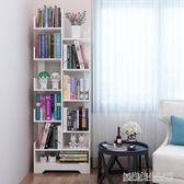 書架落地簡約現代簡易客廳樹形置物架兒童學生實木組合創意小書櫃YDL