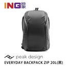 【贈V4版快拆扣繩】PEAK DESIGN V2 魔術使者Zip 攝影後背包 20L (沉穩黑) 相機包 Everyday Backpack
