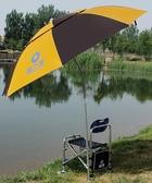 釣魚傘遮陽傘萬向防雨折