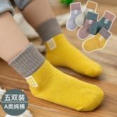 兒童襪子純棉春秋冬季春秋薄款男童女童中筒嬰兒寶寶棉襪