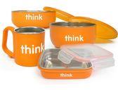 美國thinkbaby 不鏽鋼兒童餐具四件組-陽光橘