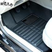 主駕駛片前排單排司機位座正駕駛單片單個專用腳踏全包圍汽車腳墊